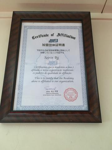 JJFJ 全日本柔術連盟にアカデミー登録しました。